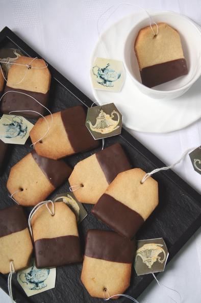Biscottini o bustine di tè?